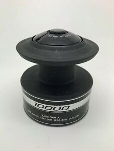 Shimano Baitrunner ST Spare Spools (4000/6000/10,000) RB / FB