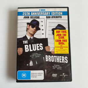 The Blues Brothers DVD 2005 2 Disc Edition
