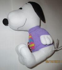"""SNOOPY PLUSH, Easter, UFS,with Lavender T-shirt, Easter Basket, 9"""" tall, seated"""