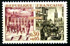 France 1964 Yvert n° 1409 neuf ** 1er choix