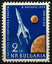 Bulgaria 1959 SG#1129 First Cosmic Rocket MNH #D34615