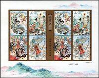 China PRC 2019-6 Reise in den Westen Literatur Kunst Kleinbogen Postfrisch MNH