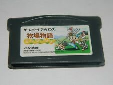 Harvest Moon: Friends of Mineral Town (Game Boy Advance) GBA Japan