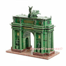 1/180 Building Narva Triumphal Arch Gate Petersburg Russia Cardboard Model Kit