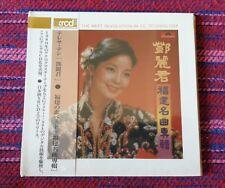Teresa Teng ( 鄧麗君 ) ~ 鄧麗君 XRCD2 K2 Technology ( Made in Japan) Cd