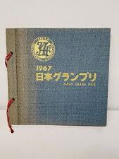 Vtg 1967 Japan Grand Prix Photo Book F1 Formula One JAF 60s Racing Fuji Speedway