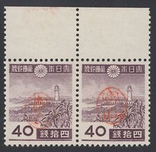 RYUKYU-JAPAN, 1946. MIYAKO 3X19 pair, Mint