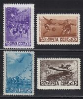 Russia 1948 MNH Mi 1246-1249 Soccer,Motorboat race,Diving,runners.Sport