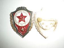 ORIGINAL SOVIET ARMY OUTSTANDING PROFICIENCY BADGE