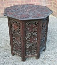Folding Oriental Side Table, Late 19thC early 20thC