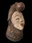 Punu African Mask   African Tribal Mask   African Art   Tribal Mask   Wood Mask