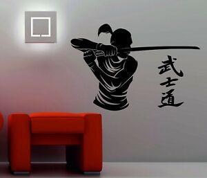 Japanese Samurai Warrior Katana Sword Martial Arts Wall Stickers Decals Vinyl