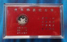 Shanghai Mint:1998 China silver medal lunar tiger China coin