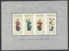 Vietnam 1961 Muscians miniature sheet MH Scott #182a
