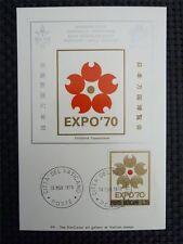 Vatikanstadt MK 1970 EXPO JAPON OSAKA maximum Carte CARTE MAXIMUM CARD MC cm c4460