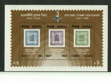 Nepal  1981  SGMS414  TWO sheets, 1 mint & 1 used  Cat.value £8.50