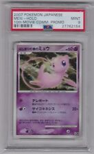 PSA 9 Japanese Holo Mew 10th Movie Commemoration Promo Pokemon Card