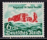 THIRD REICH 1940 Mi. #750 mint MNH Helgoland stamp! CV $36.00
