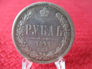 Russland 1 Rubel 1877
