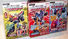 Kabaya Transformers Mini Part 6 Dai Atlas Sonic Bomber Road Fire Set NEW 2012