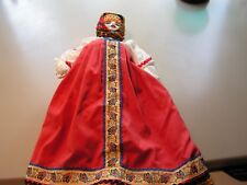 Collectable Russian Doll - Peasant Woman's Costume