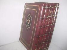 5 book set NACHLAT TZVI ON THE TORAH by Pinter of Ottisville נחלת צבי על התורה