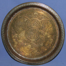ANTIQUE ISLAMIC HAND MADE ORNATE FLORAL ENGRAVED METAL PLATE