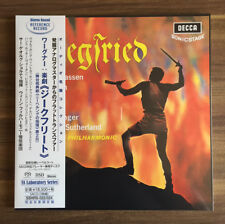 Sir Georg Solti Wagner Siegfried 3 SACD (Vinyl Size Package) New F/S w/Tracking
