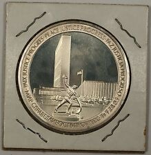 1970 United Nations UN Twenty-Fifth Anniversary Silver Medal As Issued