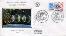 FRANCE FDC - 2904 1 CONSERVATOIRE DES ARTS ET METIERS - 24 Sept 1994 - LUXE soie