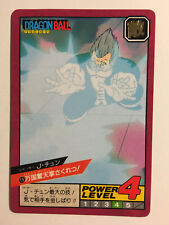 Dragon Ball Z Super Battle Power Level 19 Version H.K.