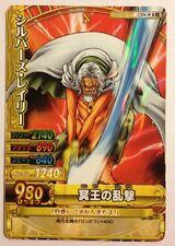 One Piece OnePy Berry Match W PART06 C234-W-R