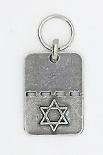 Jewish Dog Tag IDF style
