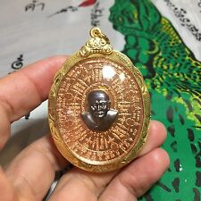 High Quality Lp So Thuad Wat Changhai Amulet. Luck Rich Protect หลวงปู่ทวด