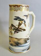 Antique Dai Nippon Taizan Sei SATSUMA Pitcher w/ Birds  c. 1875 vase Japan
