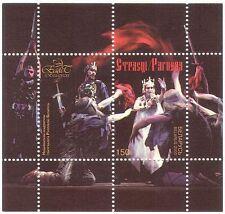 Belarus 2000 National Ballet Company/Music/Dance/Dancing/Arts 1v m/s (n30895)