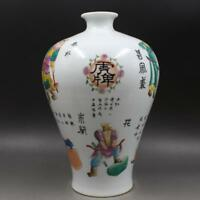 Chinese Old Marked Famille Rose Colored Characters Pattern Porcelain Prunus Vase