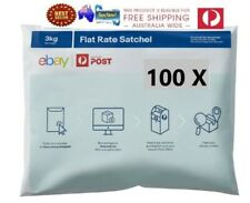Australia Post Express Flat Rate Satchel - 3Kg