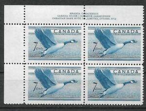 Canada 1952 Canada goose  7¢ SC 320 Plate Block 2 UL MNH