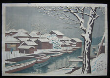 1957 Original Takeji Asano Japanese Woodblock of Tsukudajima Tokyo Signed 1st Ed