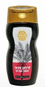 Natural 100% Silan Concentrated Dates Syrup Squeeze Bottle 385g kosher