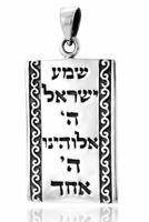 925 Sterling Silver Shema Yisrael Pendant - Hear O Israel