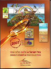 ISRAEL 2007 COMPLETE YEAR  MNH TABS + S/S in ORIGINAL IPS ALBUM