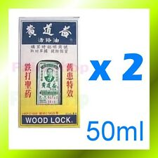 Wong To Yick WOOD LOCK Medicated Balm Muscular Aches Pain Sprains Relief Oil x 2