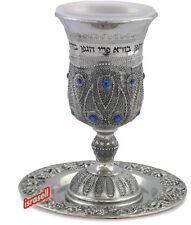 Jewish Shabbat Kiddush Cup with Plate - Judaica Art - Gift - Saucer