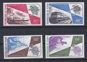 752 Tschad UPU 704-07  postfrisch (565)
