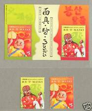 Hong Kong 2008 Masks Joint issued Korea S/S + Stamps
