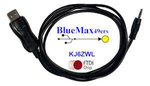 FTDI USB Programming Cable Icom IC-208H IC-2730A IC-2730E OPC-478