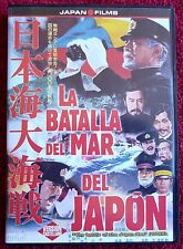 LA BATALLA DEL MAR DEL JAPON / Great Battle of the Japan Sea - Nuevo