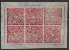 Nepal stamps Complete Margin Sheet UNG VF HIGH VALUE!